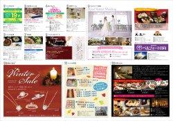 2014_12_01_002.jpg