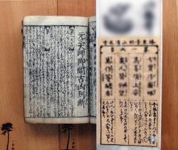 omikuji-2.png