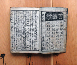 omikuji-4.png