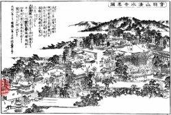 tizu-01.jpg