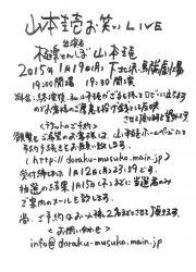 2015_01_19_1.jpg
