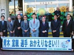 2015_01_24_aoki_01.jpg