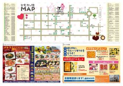 2015_02_01_cirashi_03.jpg