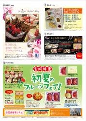 0514_nakamen2.jpg