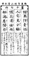 京都・清水寺貫主 森清範師 講演会まで あと17日